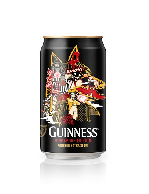 Guinness Limited Edition Beverage Can - Singapore